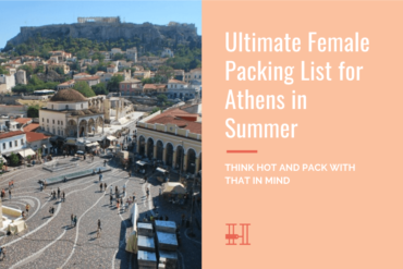 what to pack for a trip to athens in summer